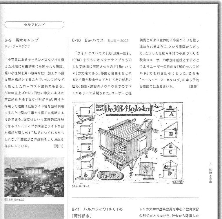 Gaxtukai_zaxtushi_1511_1.jpeg