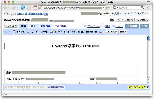 Google_DS_0.jpg