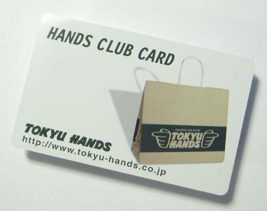 HANDSclubcard_1.jpg
