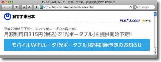 HIKARI_portable_0.jpg