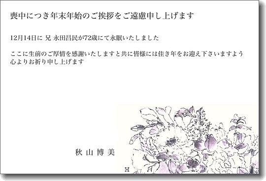 HIROMI_mochu_0.jpg