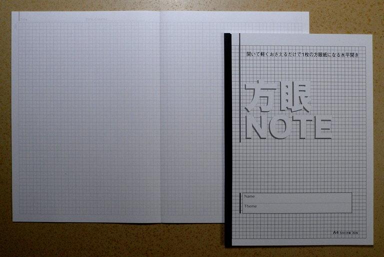 HOGAN_note_0.jpg