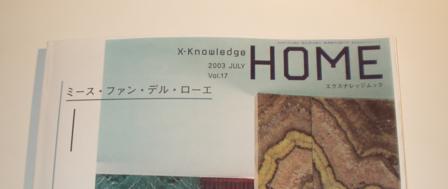 HOME_7.jpg