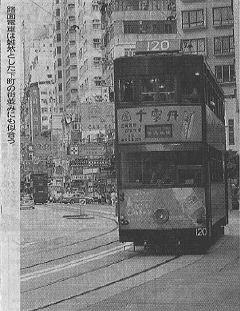HONGKONG_TRAM_1.jpg