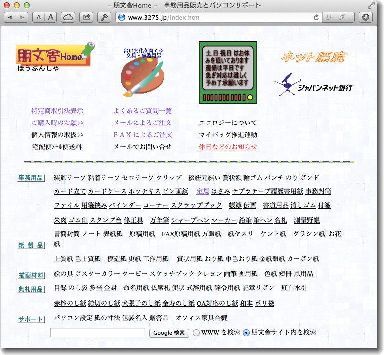 HOUBUNSHA_1.jpg