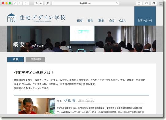HSD_0-1.jpg