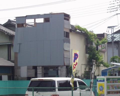Hachioji-1.jpg
