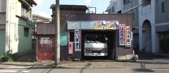 Hachioji071031_00.jpg