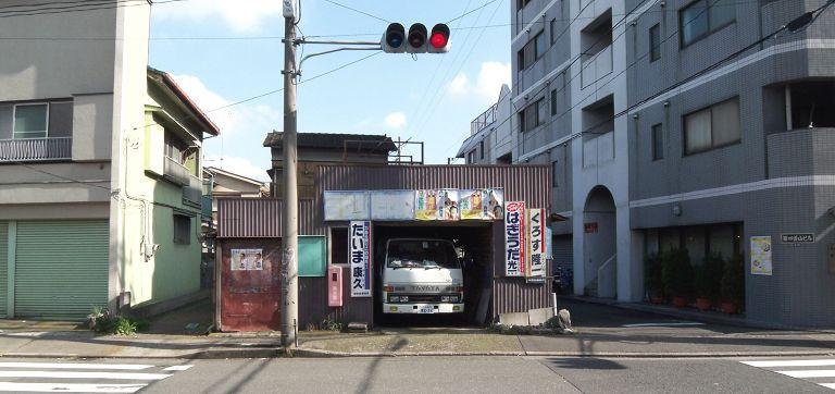Hachioji071031_1.jpg