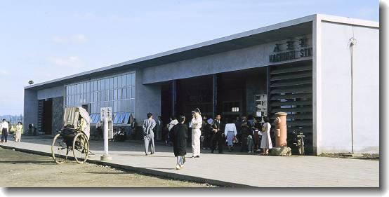 Hachioji_station_0.jpg