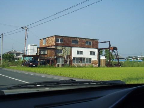 Hamamatsu_1.jpg