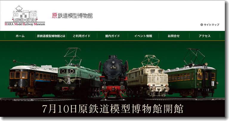 Hara_museum_10.jpg
