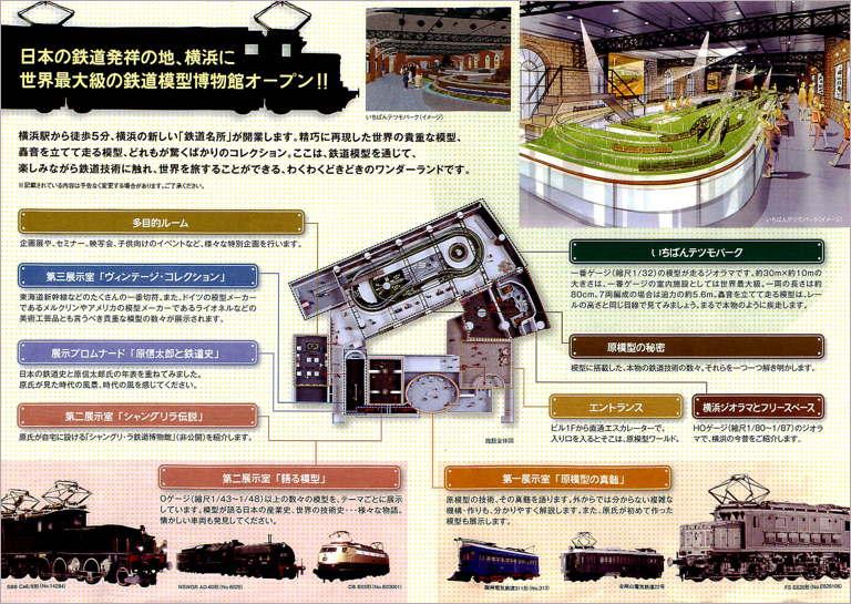 Hara_museum_2.jpg