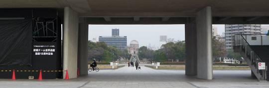 Hiroshima061216_0.jpg