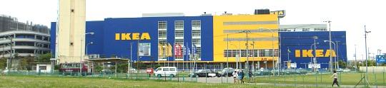 IKEA060608_1.jpg