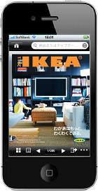 IKEA_cat2011_0.jpg