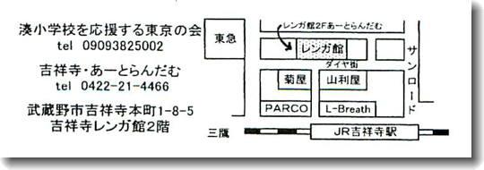Ishinomaki_Minato-sho_1.jpg