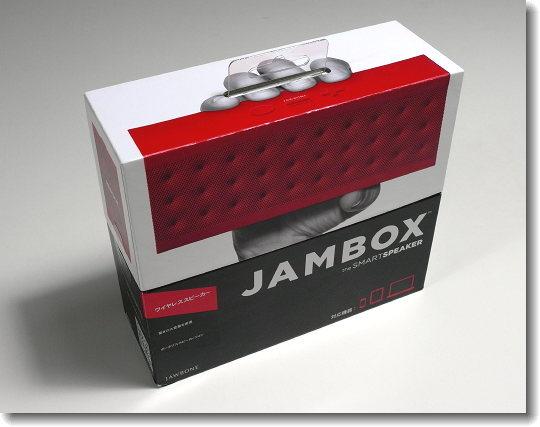 JAMBOX_0.jpg
