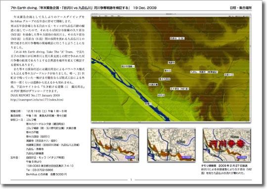 JEDI_091219_0.jpg