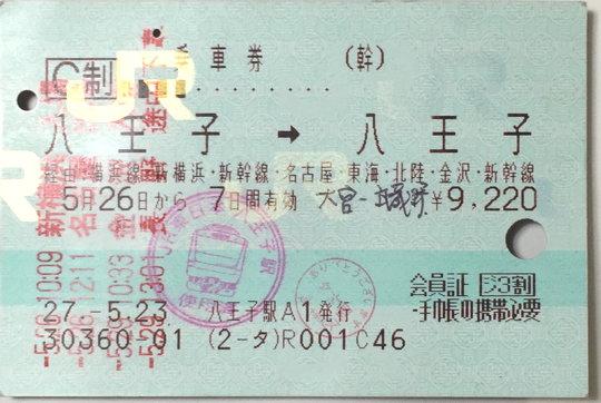JR_100526-29_12.jpg