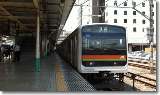 JR_Hachioji_1_0.jpg