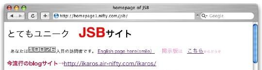 JSB_hp_1.jpg