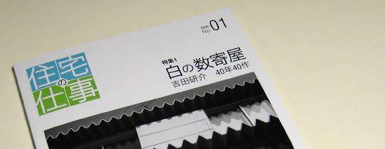 JS_01_0.jpg