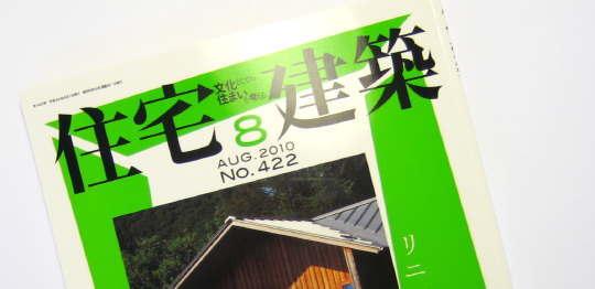 Jyuken_422_0.jpg