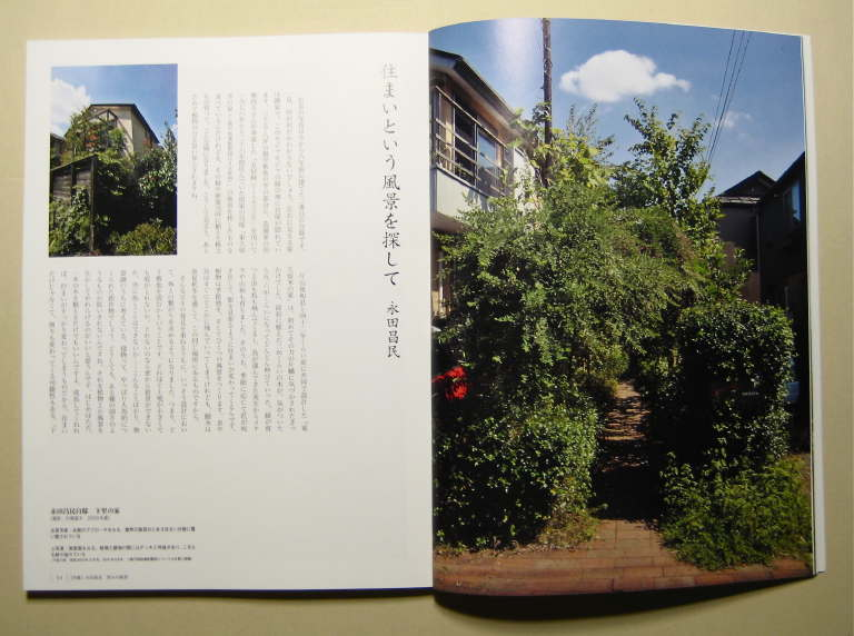 Jyuken_422_2.jpg