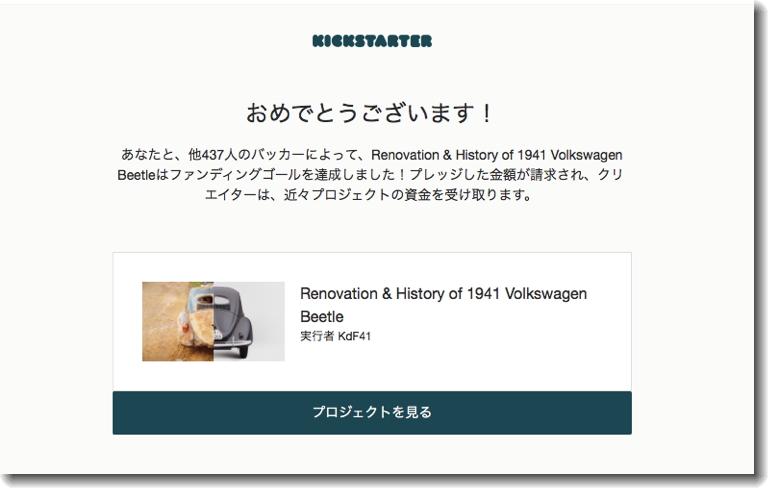 KICKSTARTER_181112-0.jpg