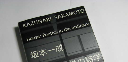 K_Sakamoto_HOUSE_0.jpg