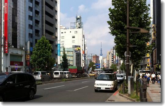 Kanda_SkyT_0.jpg