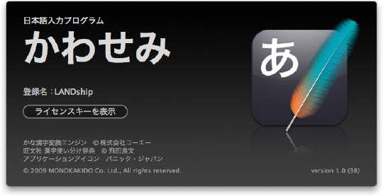 Kawasemi_0.jpg