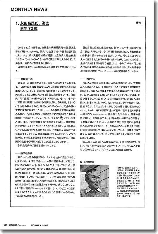 Kenchi_1402_0.jpg
