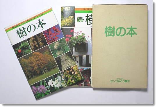 KinoHon_0.jpg