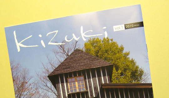 Kizuki_001_0.jpg