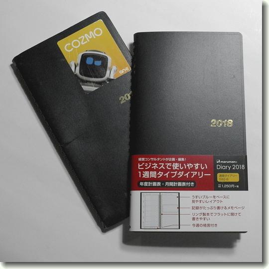 L1061231.jpg