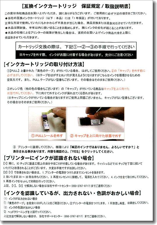 LC111_gokan_1.jpg