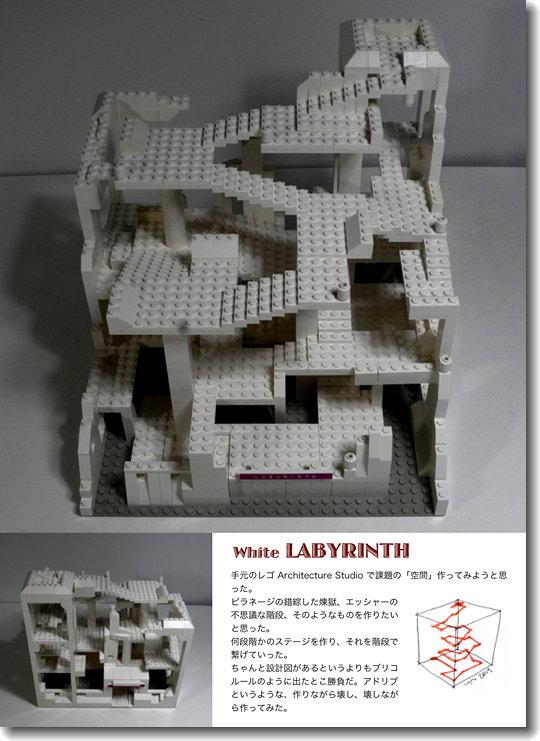 LEGO_A4compe_0.jpg