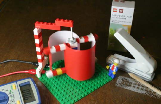 LEGO_windplant_0.jpg