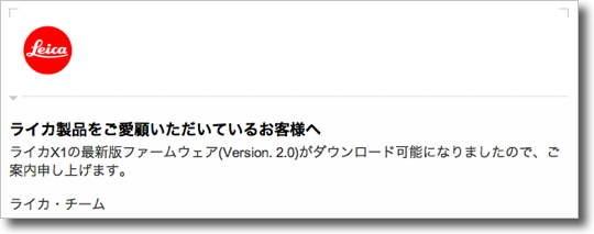 LEICAX1_ver2.0_0.jpg