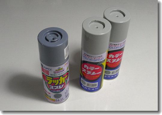 Lacquer_spray_00.jpg