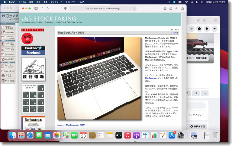 MacBook-Air_201223_1.jpg