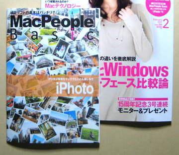 MacPeople11_02_0.jpg