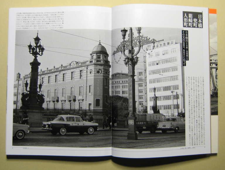 Mainichi_1960Tokyo_1.jpg