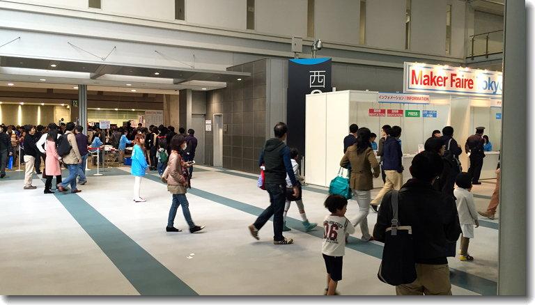 Maker_Faire_Tokyo_2014_0.jpg