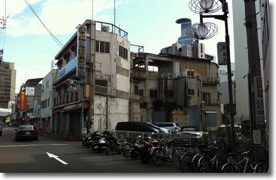 Marugyo_0.jpg