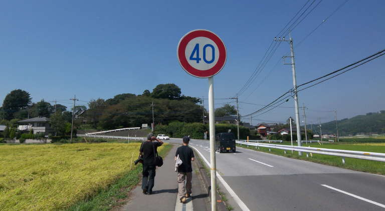 Mashiko090913_2.jpg