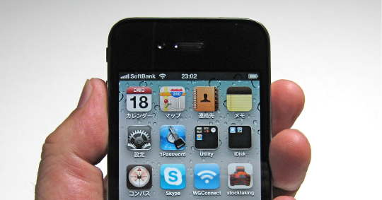 My_iPhone4_0.jpg