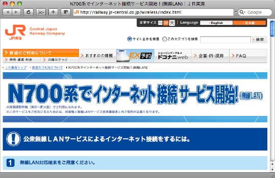 N700_090324_0.jpg